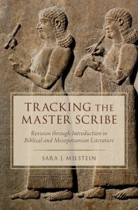 """Sara Milstein Receives Award for Book, """"Tracking the Master Scribe"""""""